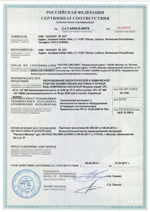 2013-ruu1