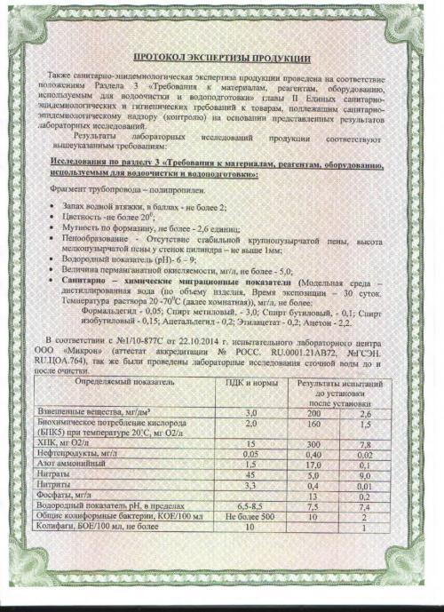 2015-ru1