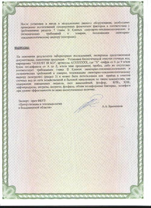 2015-ru2
